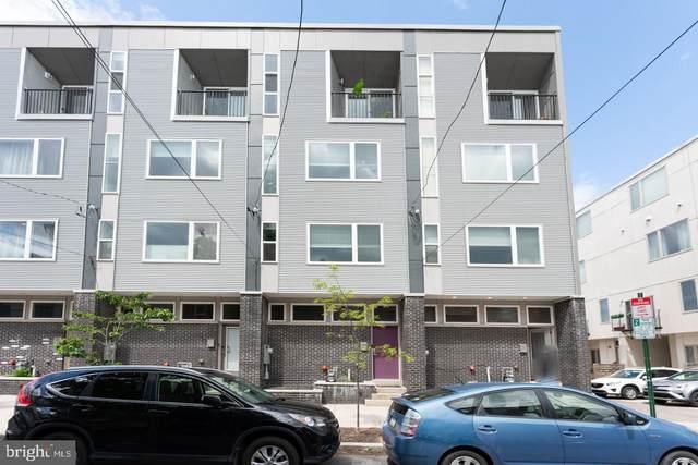 1348 N Howard Street, PHILADELPHIA, PA 19122 (#PAPH895872) :: RE/MAX Advantage Realty