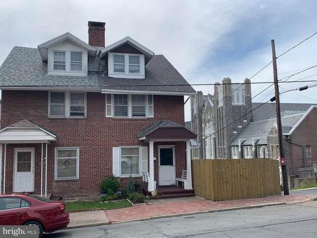 42 Market Street, TAMAQUA, PA 18252 (#PASK130594) :: The Craig Hartranft Team, Berkshire Hathaway Homesale Realty