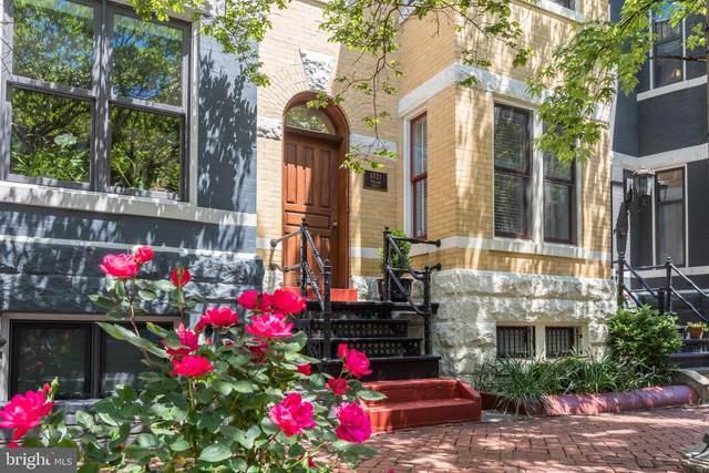 1721 Willard Street NW, WASHINGTON, DC 20009 (#DCDC469330) :: The Licata Group/Keller Williams Realty