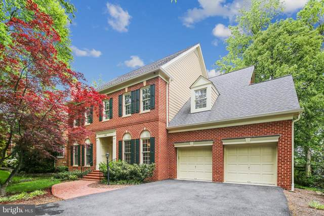 12609 Misty Creek Lane, FAIRFAX, VA 22033 (#VAFX1129246) :: Bob Lucido Team of Keller Williams Integrity