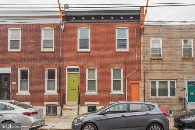 934 E Mifflin Street, PHILADELPHIA, PA 19148 (#PAPH896368) :: ExecuHome Realty