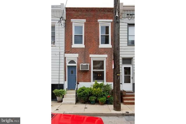 1748 S Hicks Street, PHILADELPHIA, PA 19145 (#PAPH896478) :: Nexthome Force Realty Partners