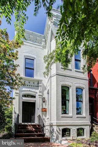 1217 S Street NW, WASHINGTON, DC 20009 (#DCDC469510) :: The Licata Group/Keller Williams Realty
