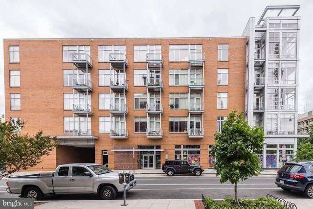 1390 V Street NW #209, WASHINGTON, DC 20009 (#DCDC469524) :: The Licata Group/Keller Williams Realty