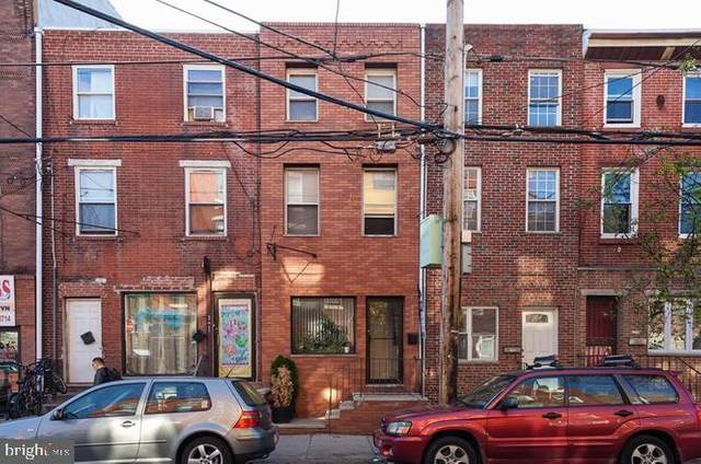 1008 S 8TH Street, PHILADELPHIA, PA 19147 (#PAPH897244) :: RE/MAX Main Line