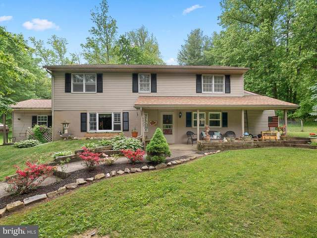 6023 Ford Road, FREDERICK, MD 21702 (#MDFR264514) :: Arlington Realty, Inc.