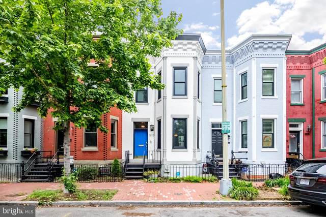 510 D Street NE, WASHINGTON, DC 20002 (#DCDC470018) :: Peter Knapp Realty Group