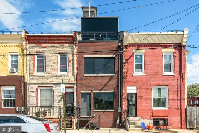2946 W Glenwood Avenue, PHILADELPHIA, PA 19121 (#PAPH898164) :: ExecuHome Realty