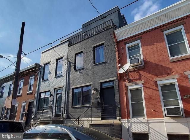 1817 Mountain Street, PHILADELPHIA, PA 19145 (#PAPH898194) :: Tessier Real Estate
