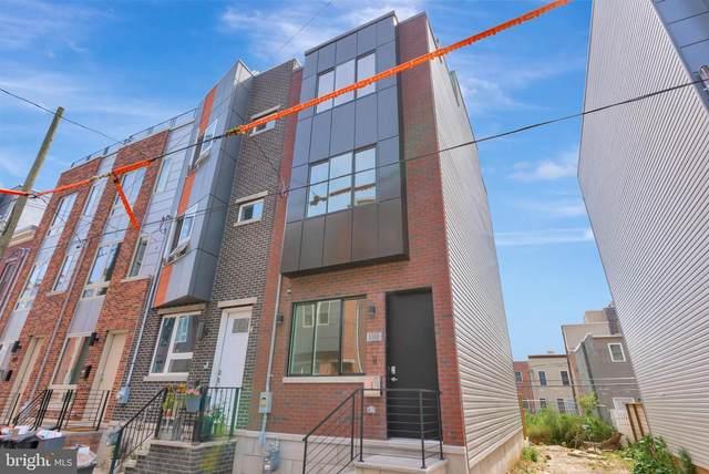 1335 S Bouvier Street, PHILADELPHIA, PA 19146 (#PAPH898274) :: Nexthome Force Realty Partners