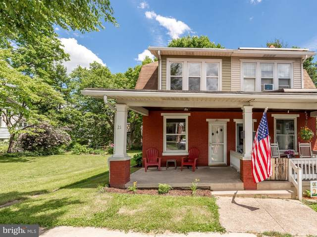21 N 31ST Street, HARRISBURG, PA 17111 (#PADA121766) :: TeamPete Realty Services, Inc