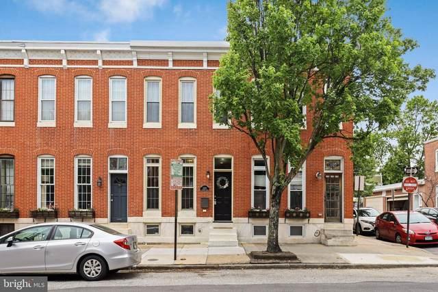 1323 S Charles Street, BALTIMORE, MD 21230 (#MDBA511534) :: LoCoMusings