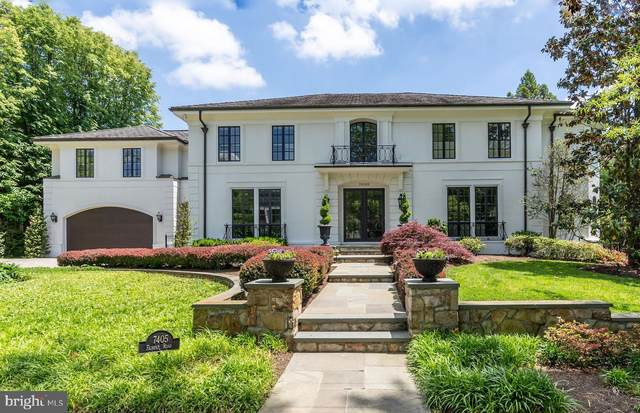 7405 Fairfax Road, BETHESDA, MD 20814 (#MDMC708956) :: Tessier Real Estate