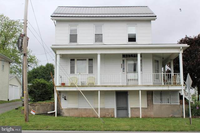172 W Market Street, BERRYSBURG, PA 17005 (#PADA121802) :: Liz Hamberger Real Estate Team of KW Keystone Realty