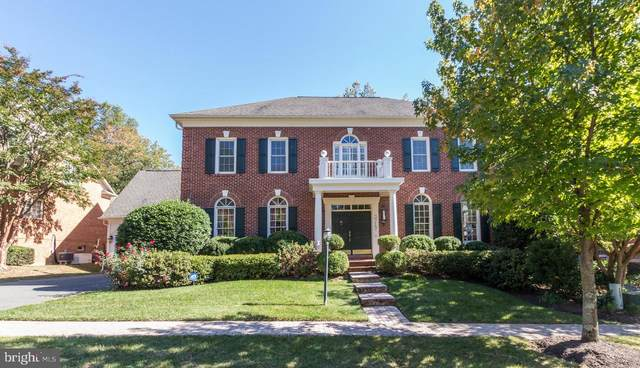 3717 Village Park Drive, CHEVY CHASE, MD 20815 (#MDMC709040) :: The Sky Group