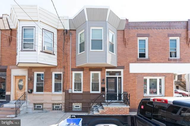 2537 E Indiana Avenue, PHILADELPHIA, PA 19134 (MLS #PAPH898944) :: The Premier Group NJ @ Re/Max Central