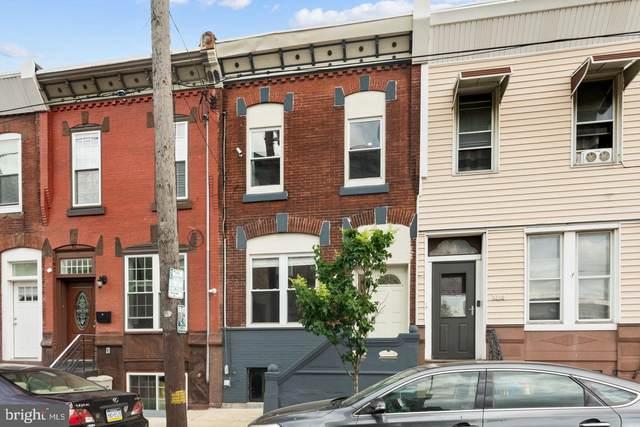 1724 Morris Street, PHILADELPHIA, PA 19145 (MLS #PAPH899002) :: The Premier Group NJ @ Re/Max Central