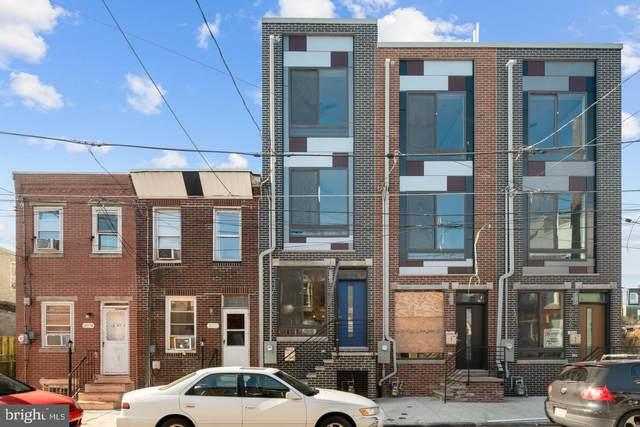 2068 E Rush Street, PHILADELPHIA, PA 19134 (MLS #PAPH899014) :: The Premier Group NJ @ Re/Max Central