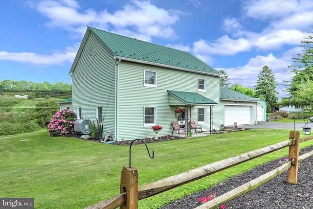 306 Gardners Station Road, GARDNERS, PA 17324 (#PAAD111558) :: Liz Hamberger Real Estate Team of KW Keystone Realty