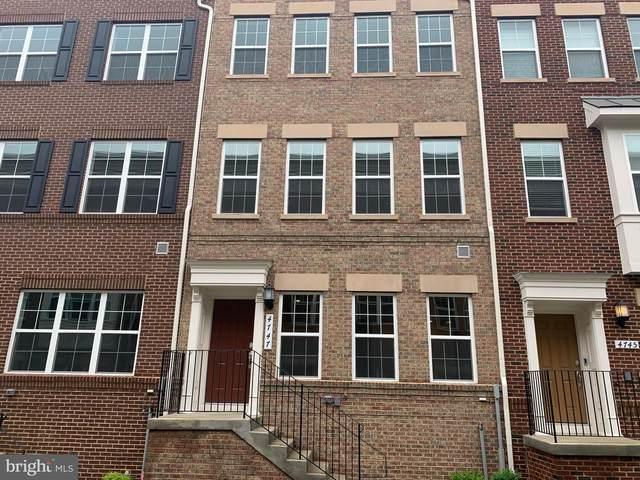 4747 Cherokee Street, COLLEGE PARK, MD 20740 (#MDPG569690) :: Seleme Homes