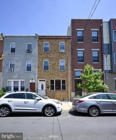 1325 S 17TH Street, PHILADELPHIA, PA 19146 (#PAPH899386) :: Nexthome Force Realty Partners