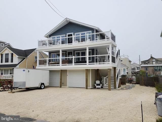 6 Hobart, LONG BEACH TOWNSHIP, NJ 08008 (#NJOC398628) :: Pearson Smith Realty