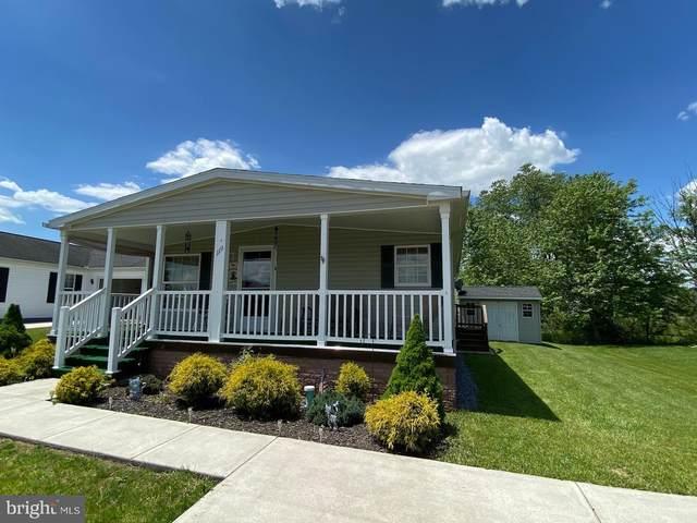 119 Serenity Circle, BEDFORD, PA 15522 (#PABD102316) :: John Lesniewski | RE/MAX United Real Estate