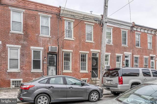 226 Tasker Street, PHILADELPHIA, PA 19148 (#PAPH899936) :: LoCoMusings