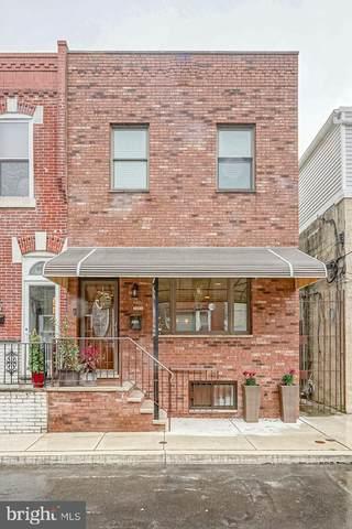 2508 S Mole Street, PHILADELPHIA, PA 19145 (#PAPH900260) :: RE/MAX Advantage Realty