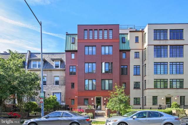 1330 Belmont Street NW #201, WASHINGTON, DC 20009 (#DCDC471138) :: Tessier Real Estate