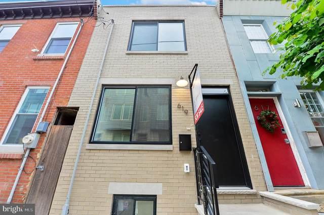 619 Pierce Street, PHILADELPHIA, PA 19148 (#PAPH900794) :: RE/MAX Advantage Realty