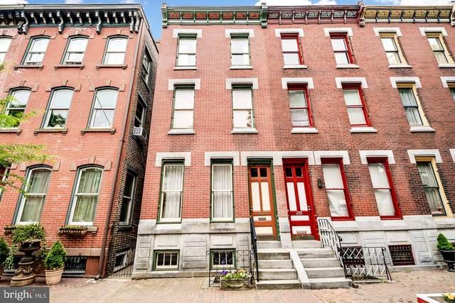 257 Jackson Street, TRENTON, NJ 08611 (#NJME296302) :: LoCoMusings