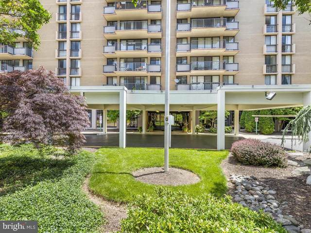 6100 Westchester Park Drive #1510, COLLEGE PARK, MD 20740 (#MDPG570244) :: Blackwell Real Estate