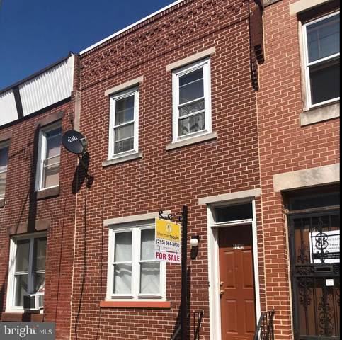1249 N Newkirk Street, PHILADELPHIA, PA 19121 (#PAPH901466) :: Nexthome Force Realty Partners