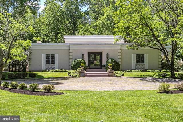 671 Rosedale Road, PRINCETON, NJ 08540 (#NJME296474) :: Century 21 Dale Realty Co