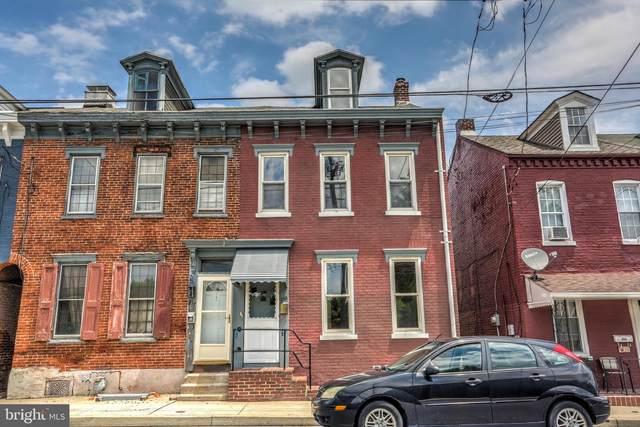 255 N 2ND Street, COLUMBIA, PA 17512 (#PALA164390) :: Iron Valley Real Estate