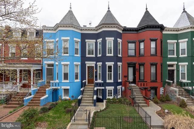 1213 F Street NE, WASHINGTON, DC 20002 (#DCDC472066) :: The Licata Group/Keller Williams Realty
