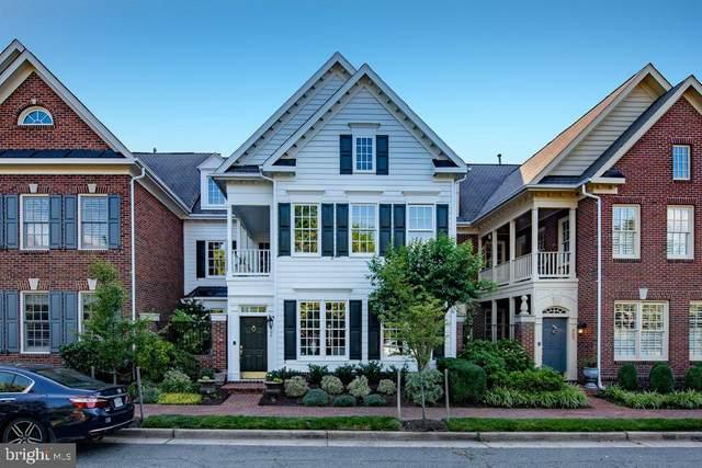 405 S Henry Street, ALEXANDRIA, VA 22314 (#VAAX247166) :: The Bob & Ronna Group