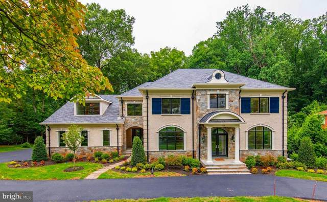 7112 Benjamin Street, MCLEAN, VA 22101 (#VAFX1133798) :: John Lesniewski | RE/MAX United Real Estate