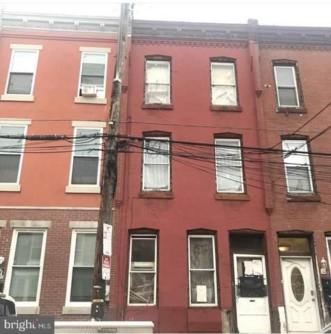 2130 N 28TH Street, PHILADELPHIA, PA 19121 (#PAPH903226) :: Larson Fine Properties