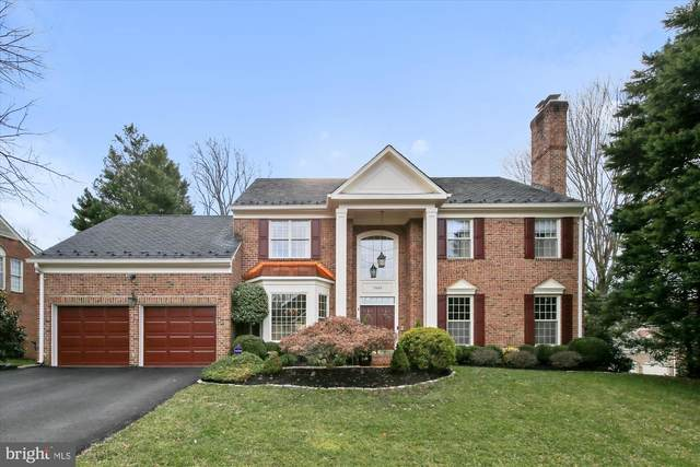 7403 Windy Hill Court, MCLEAN, VA 22102 (#VAFX1134480) :: Fairfax Realty of Tysons