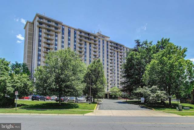 7420 Westlake Terrace #209, BETHESDA, MD 20817 (#MDMC711588) :: Dart Homes