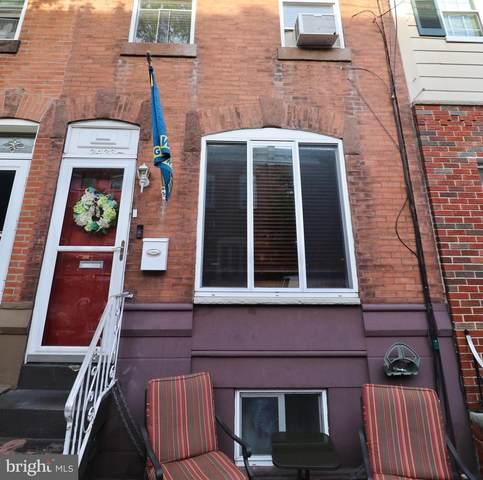2423 S Opal Street, PHILADELPHIA, PA 19145 (#PAPH904196) :: RE/MAX Advantage Realty