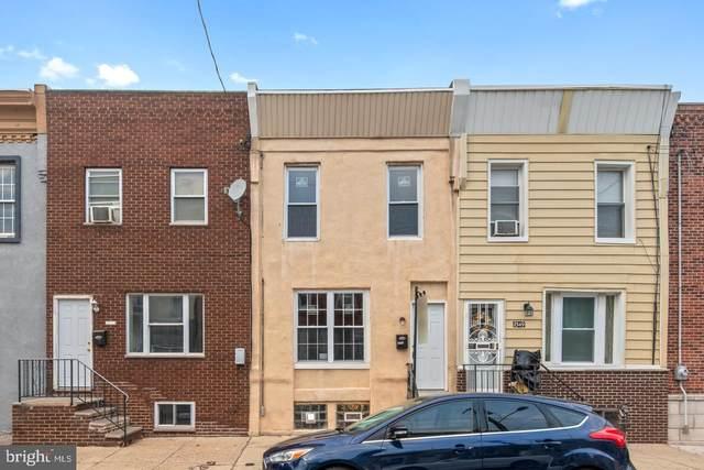 2351 Moore Street, PHILADELPHIA, PA 19145 (#PAPH904432) :: Larson Fine Properties