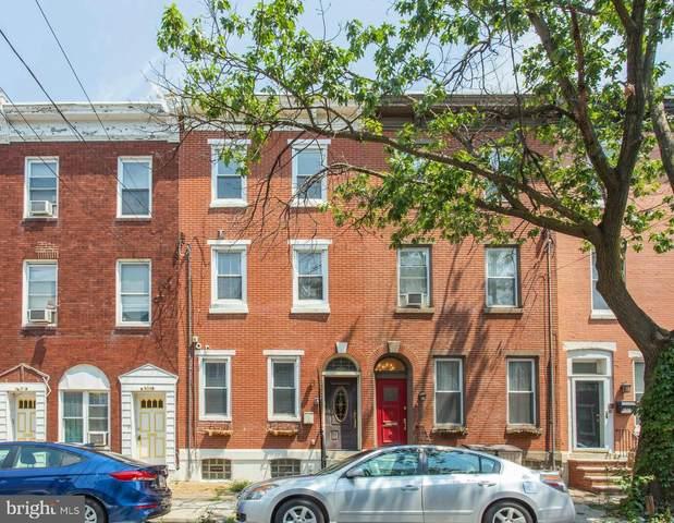 1533 Christian Street, PHILADELPHIA, PA 19146 (#PAPH904788) :: RE/MAX Advantage Realty