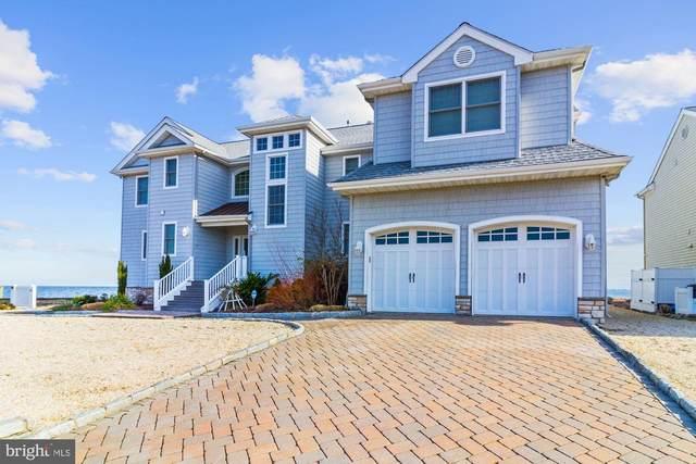 339 Bay Shore Drive, BARNEGAT, NJ 08005 (#NJOC399192) :: LoCoMusings