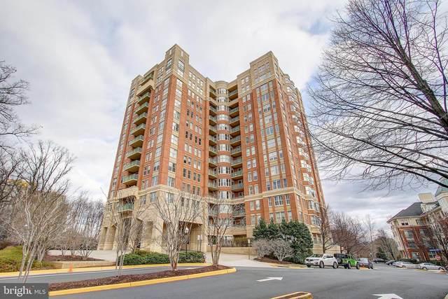 11776 Stratford House Place #409, RESTON, VA 20190 (#VAFX1135398) :: RE/MAX Cornerstone Realty