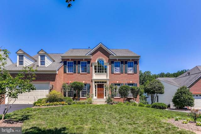 11312 Windsor Walk Court, LAUREL, MD 20723 (#MDHW280984) :: Bob Lucido Team of Keller Williams Integrity