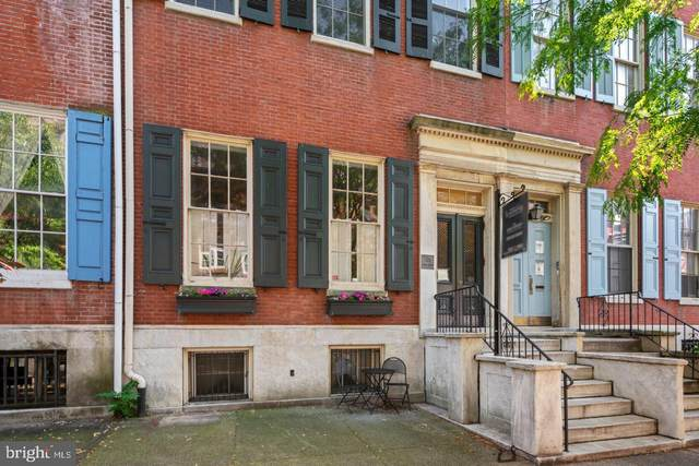 1108 Spruce Street #5, PHILADELPHIA, PA 19107 (#PAPH905520) :: Larson Fine Properties