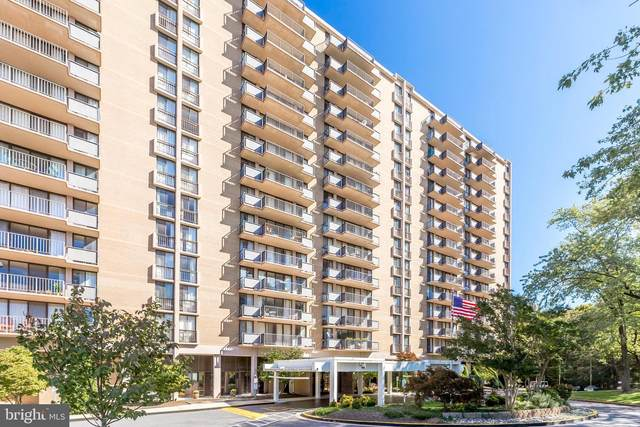 6100 Westchester Park Drive #1016, COLLEGE PARK, MD 20740 (#MDPG571732) :: The Redux Group